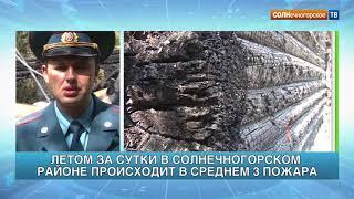 Сгорел частный дом на Тельнова