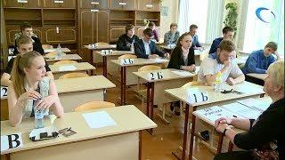 Для выпускников начался основной период Единых государственных экзаменов