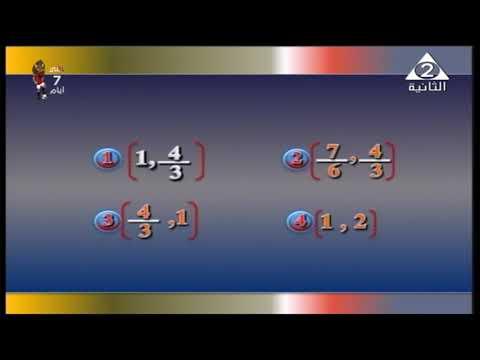 رياضة 3 لغات استاتيكا Statics  ( مراجعة ليلة الامتحان ) أ محمد عبد الوهاب 14-06-2019