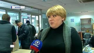 Продуктовая помощь от Центра Развития Донбасса