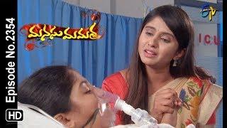 Manasu Mamata | 7th August 2018 | Full Episode No 2354 | ETV Telugu