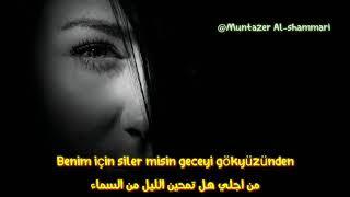 اغنية جميلة مترجمة وكاملة لجيم ادريان سنوات سعيدة - Cem Adrian Mutlu Yıllar Sevgilim