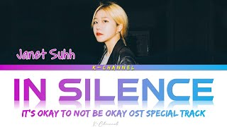 In Silence - Janet Suhh 자넷서 | It's Okay To Not Be Okay 사이코지만 괜찮아 OST Special Track Vol.2 Part 1 |Eng