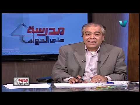 رياضة 3 إعدادي حلقة 12 ( تابع الكسور الجبرية ) أ عادل عبد الموجود 20-04-2019