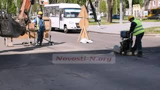 На Центральном проспекте в Николаеве после ремонта просел асфальт. Видео
