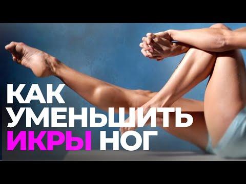 Александр палиенко о лишнем весе
