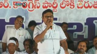 Guntur : YSRCP Leader Ambati Rambabu Speech In Narasaraopet Meeting - 16th Dec 2016