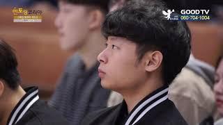 [멘토링코리아] 그루밍 폭력과 개신교: 죄인교회 서종현 선교사 1부