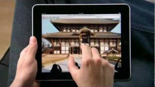 iPad Guided Tour - 01 Safari CC