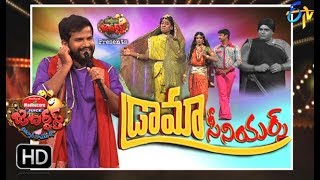 Jabardasth   22nd  March 2018  Full Episode   ETV Telugu