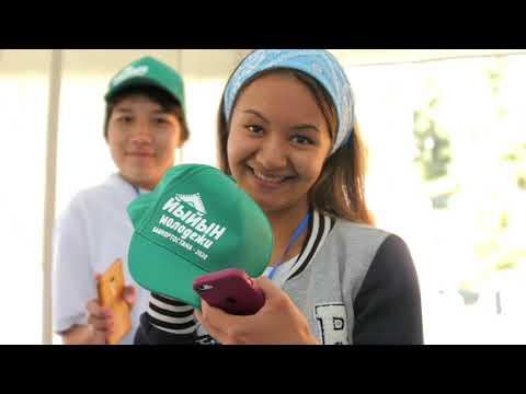 Альшеевцы - на Йыйыне молодежи Башкортостана