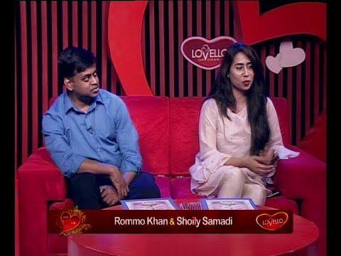 Simple Love Story 14 05 2018 (Rommo Khan & Shoily Samadi)
