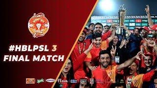 Islamabad United vs Peshawar Zalmi   Final 2018