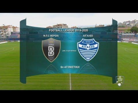 Football League: ΒΕΡΟΙΑ-ΑΙΓΑΛΕΩ 3-1   Ο ΑΓΩΝΑΣ   3/11/2019   ΕΡΤ