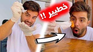لا تستخدم المعقم قبل ما تشوف الفيديو !! 😱 الحجر المنزلي