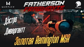 Warface FM - Золотая Remington MSR from .Дэстро и .Дивергентт