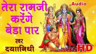 Tera Ram Ji Karenge Beda Paar