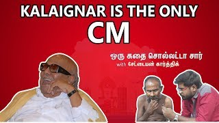 KALAINGAR IS THE ONLY CM | | Oru Kadha Sollatta Sir ? | Black Sheep