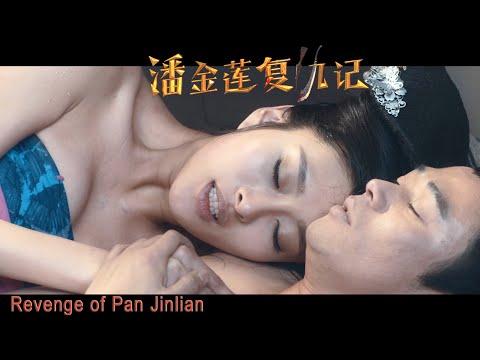 [Full Movie] 潘金莲复仇记 Revenge of Pan Jinlian, Eng Sub   2019 Time-Travel Comedy 喜剧穿越剧 1080P