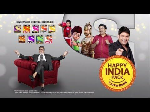 Sony 31 rupees Promo
