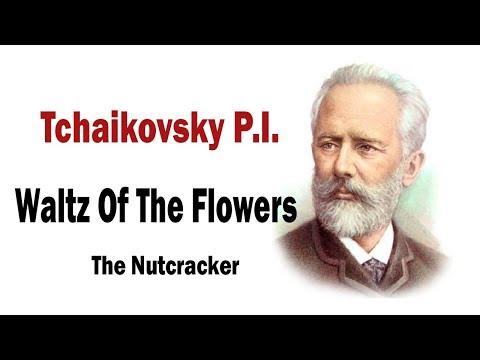 ♫♪♫♪ #Вальс цветов ♫♪♫♪ #Чайковский. #Щелкунчик. Слушать классическую музыку онлайн.