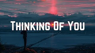 Katy Perry - Thinking Of You (Lyrics)