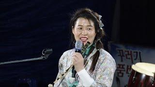 *청이품바* [4k] 버드리님 마지막 수제자 구룡포 이쁜 청이 2부