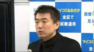 橋下徹vsモンスタークレーマーMBS奥田記者