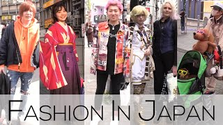 The Fashion Guide Of Japanese People In 2020 Spring. How Fashionable Do They Look?