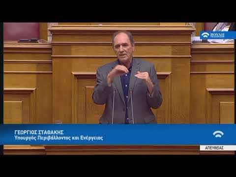 Γ.Σταθάκης (Υπουργ.Περιβ.και Ενέργειας)(Διανομή Κοινωνικού Μερίσματος)(20/11/2017)