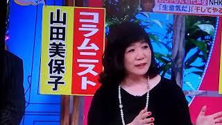 NHK無賃金労働・パワハラ・職権濫用事案声優・小西寛子