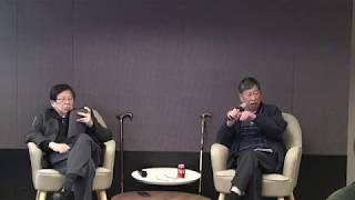 《2019,中國會大變嗎?》part3 主講:甄燊港 2019-02-02