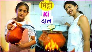 #MagikKitchen #Foodvlog #MyMissAnand #CookWithNisha