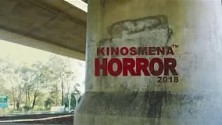 Трейлер Kinosmena Horror Day 2018