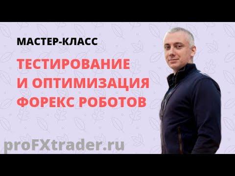 Локал биткоин blockchain ru