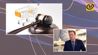 Защита прав потребителей в Беларуси - как отстоять свою правоту?