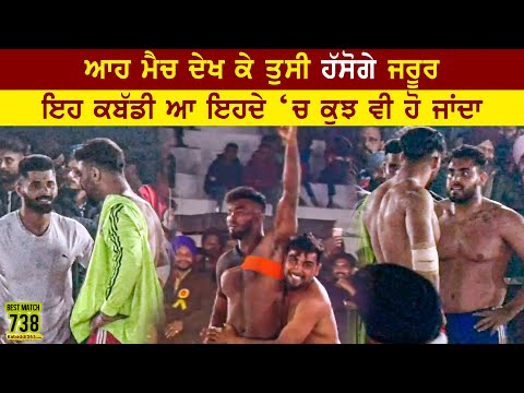 738 Best Match | Chak Bhai Ka Vs Kalsian | Kamalpura (Ludhiana) Kabaddi Tournament 18 Feb 2021