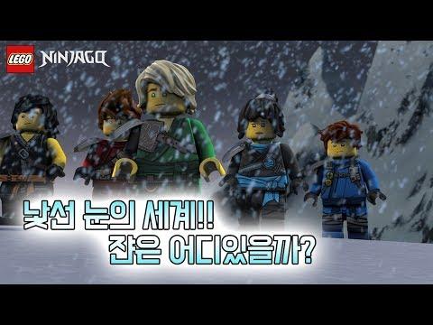 [닌자고 NEW시즌11 #16]  네버 영역 (매주 토요일 업데이트!!)