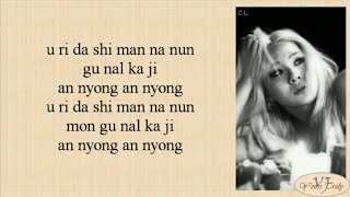 2NE1 - Goodbye (안녕) Easy Lyrics