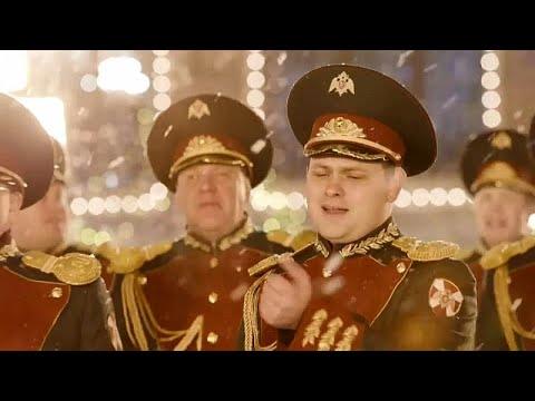 العرب اليوم - شاهد: جوقة الحرس الوطني الروسي تُصدر فيديو كليب لأغنية