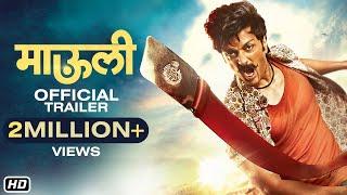 MAULI   Official Trailer   Riteish Deshmukh   Saiyami Kher   Ajay-Atul   Jio Studios   14 Dec