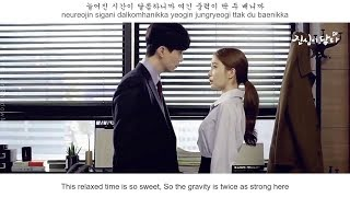 Chen (첸) - Make it Count FMV (Touch Your Heart OST Part 1) [Eng Sub + Han + Rom]