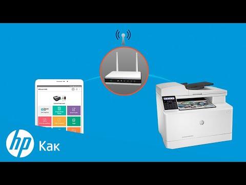 Узнайте, как настроить беспроводной принтер HP с помощью HP Smart в Android.
