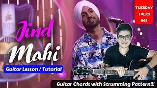 Jind Mahi - Diljit Dosanjh   Guitar Lesson   Gurnazar I New Punjabi Song   By Varun Lilani