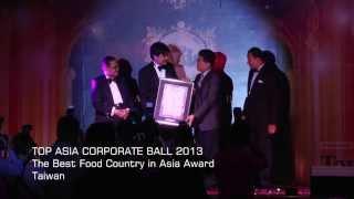 Top Asia Corporate Ball 2013 - Taiwan