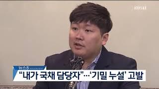 KBS뉴스5 OP·ED 2019 + 1995 음악