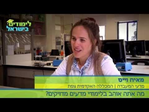 סרטוני וידאו מדעים