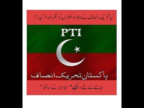 Kiya PTI Nay Apna Wafadar Khilariyion ko nazar andaz kar dia ? Sajjad Mir Ke Sath 11 June 2018