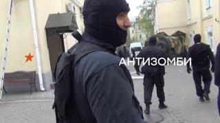 Как в России с сепаратизмом боролись - Антизомби