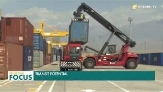 2020 жылға дейін «Құрғақ портын» дамытуға 500 млн доллар инвестиция тартылмақ